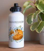 """Бутылка для воды """"Лиса в цветах"""" (600 мл)"""