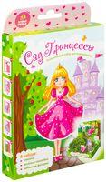 """Набор для выращивания растений """"Сад принцессы"""""""