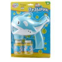 """Игрушка для выдувания мыльных пузырей """"Дельфин"""""""