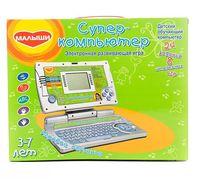 """Развивающая игрушка """"Супер-компьютер"""""""