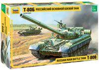Российский основной боевой танк Т-80Б (масштаб: 1/35)