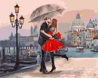 "Картина по номерам ""Поцелуй на прощание"" (400х500 мм)"