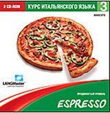 Espresso. Курс итальянского языка. Продвинутый уровень