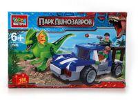 """Конструктор """"Парк динозавров. Засада"""" (180 деталей)"""