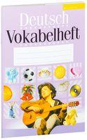 Deutsch. Vokabelheft. Тетрадь-словарик (сиреневая)