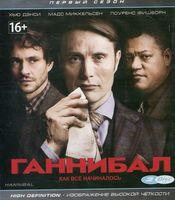 ��������. ����� 1 (2 Blu-Ray)