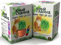 """Набор для выращивания растений """"Юный садовод. Травка для кота"""""""