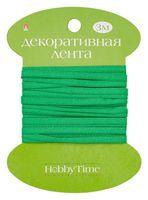 """Лента декоративная """"Hobby Time"""" (3 мм; зеленая)"""