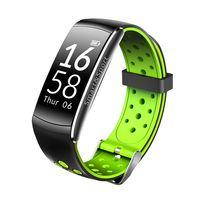 Фитнес-браслет SOVO SE12 (черно-зеленый)