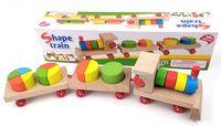 """Развивающая игрушка """"Поезд"""" (арт. 277A-2824)"""