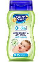 Пена для ванн детская (200 мл)