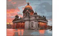 "Картина по номерам ""Санкт-Петербург"" (400x500 мм)"