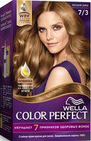 """Крем-краска для волос """"Wella Color Perfect"""" тон: 7/3, лесной орех"""