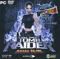 Lara Croft Tomb Raider: Ангел тьмы (DVD-ROM)