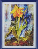 "Фоторамка пластиковая ""Poster Lux blue"" (15x21 см)"