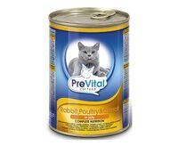 Консервы для кошек (415 г; кролик, птица и морковь в желе)