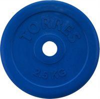 Диск обрезиненный 2,5 кг (синий; арт. PL50392)