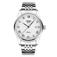 Часы наручные (белые; арт. 9058CS)