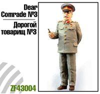 """Миниатюра """"Дорогой товарищ №3 (Сталин)"""" (масштаб: 1/43)"""