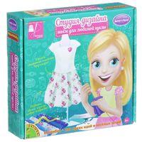 """Набор для шитья из ткани """"Студия дизайна. Шьем для любимой куклы"""" (арт. ВВ1523)"""