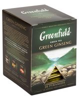 "Чай зеленый ""Greenfield. Green Ginseng"" (20 пакетиков)"