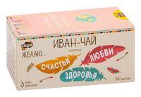 """Иван-чай """"Для счастья, здоровья, любви"""" (24 пакетика)"""