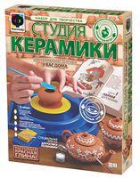 """Набор для лепки из глины """"Студия керамики. Чайная церемония"""""""