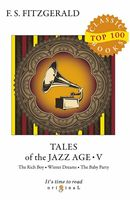 Tales of the Jazz Age V (м)