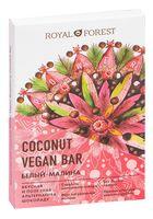 """Шоколад веганский """"Royal Forest. Белый с малиной"""" (50 г)"""