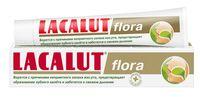 """Зубная паста """"Lacalut Flora"""" (75 мл)"""