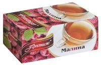"""Чай черный """"Prestige. Малина"""" (20 пакетиков)"""