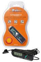 Термометр цифровой (арт. ATD-01)