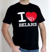 "Футболка мужская ""I love Belarus"" (XXL; черная)"