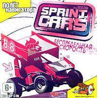 Sprint Cars: Беспредельная скорость