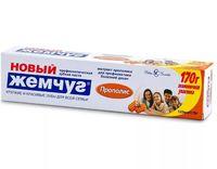 """Зубная паста """"Прополис"""" (125 мл)"""