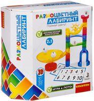 """Горка """"Разноцветный лабиринт"""" (арт. ВВ2741)"""