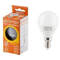 Лампа светодиодная Шар G45 7,5 Вт/3000/Е14