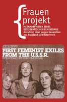 Женский проект