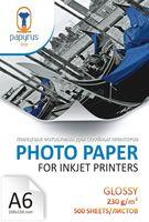 Фотобумага глянцевая A6 Premium (500 листов, 230 г/м2)