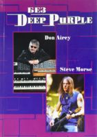 Без Deep Purple. Стив Морс. Дон Эйри. Том 10
