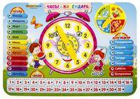 """Развивающая игрушка """"Часы-календарь"""" (арт. 094102)"""