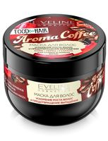 """Маска для волос """"Aroma Coffee"""" (500 мл)"""