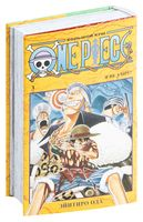 One Piece. Большой куш 3. Я не умру!