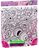 """Набор для росписи """"Я дизайнер. Рюкзак"""" (арт. ВВ2297)"""