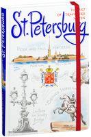 St. Petersburg. The Art of traveler's Notes (белая обложка)