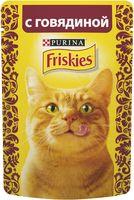 Пресервы для кошек (85 г; говядина в подливе)