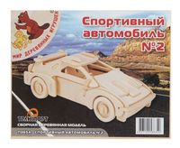 """Сборная деревянная модель """"Спортивный автомобиль №2"""""""