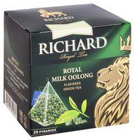 """Чай зеленый """"Richard. Royal Milk Oolong"""" (20 пакетиков)"""