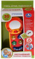 """Развивающая игрушка """"Телефон"""" (арт. A060-H33185-R)"""