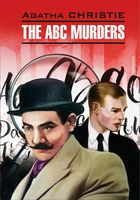 The ABC Murders (м)